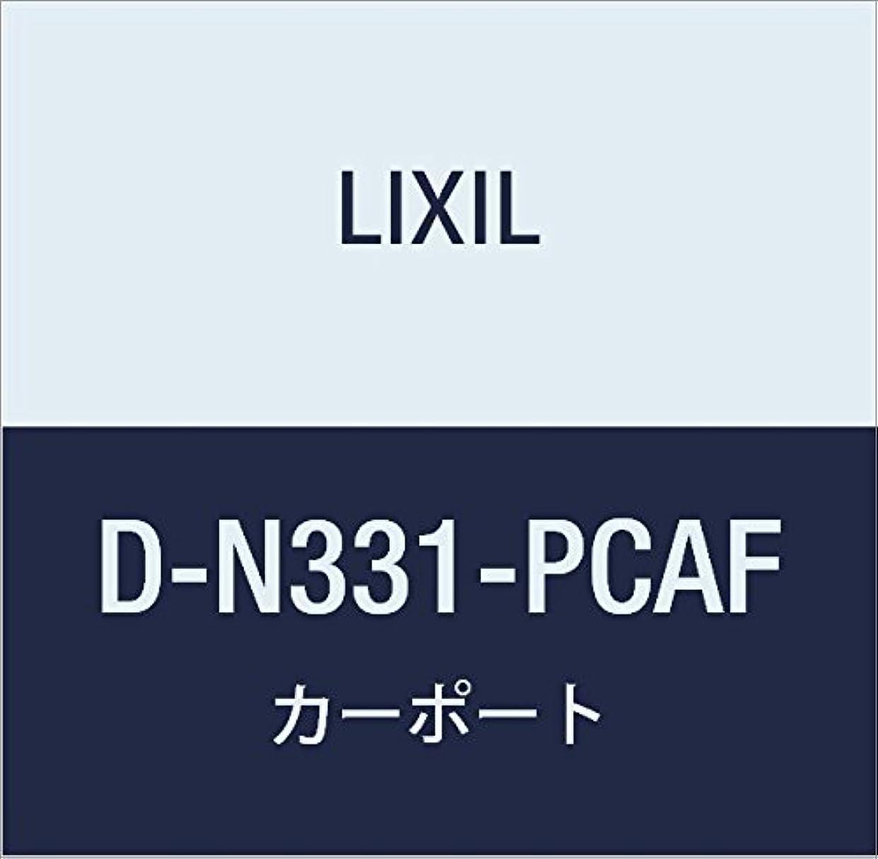 新年ナンセンス何故なのLIXIL(リクシル) TOEX テリオスIIIサイドパネル連棟部材セット 1段用 L60D D-N331-PCAF