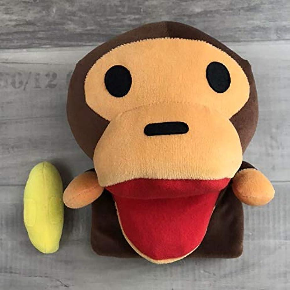 鷹ダイジェストラップトップマイロ パペット a bathing ape bape baby ilo エイプ ベイプ アベイシングエイプ ぬいぐるみ ヌイグルミ banana バナナ