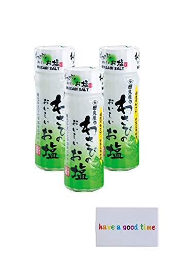 田丸屋本店 わさびのおいしいお塩 3個セット わさび塩 ワサビ 山葵 wasabi 持ち運び用ポケットミラーセット