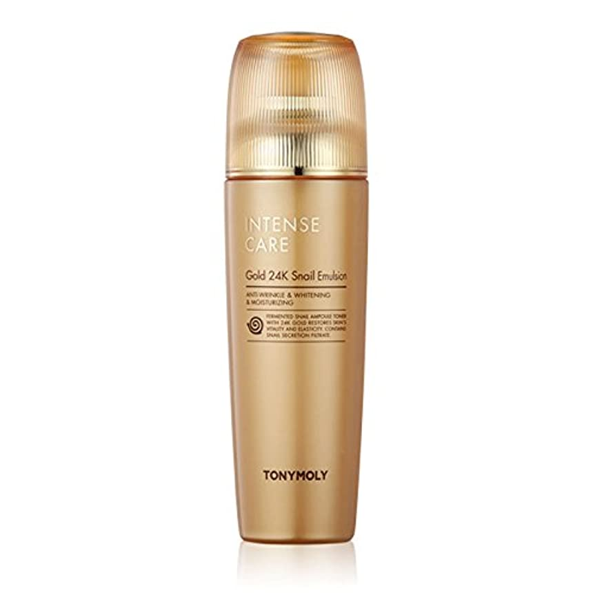 エキゾチックアラバマ周りTONYMOLY Intense Care Gold 24K Snail Emulsion 140ml