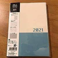 2021年1月始まり バーチカル手帳 B6セミサイズ