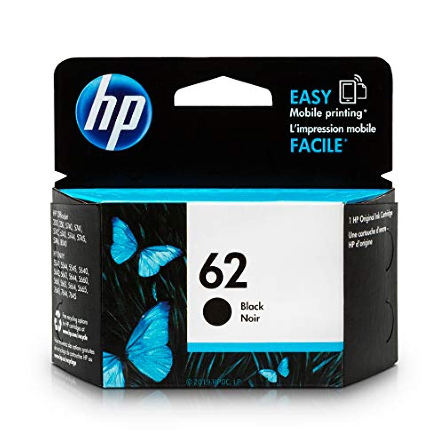 HP 62 Black Ink Cartridge (C2P04AN) for HP ENVY 5540 5541 5542 5543 5544 5545 5547 5548 5549 5640 5642 5643 5644 5660 5661 5663 5664 5665 7640 7643 7644 7645 HP Officejet 200 250 258 5740 5741 5742