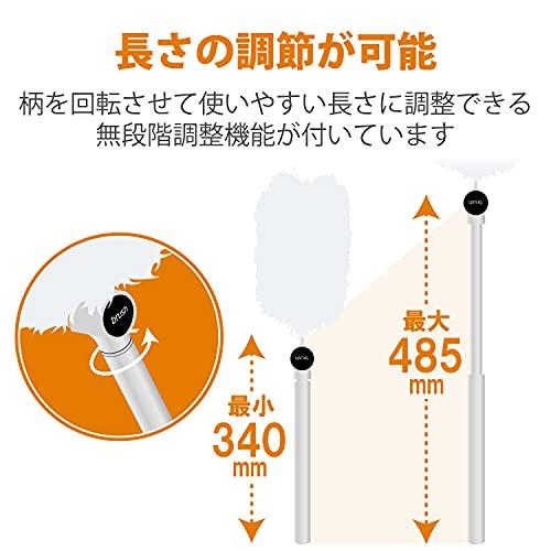 エレコムクリーナーブラシ長さ・角度調整可能収納ケース付ホワイトKBR-011WH