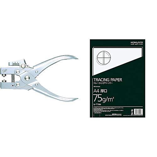 【セット買い】コクヨ ハトメパンチ 15枚 穴径5mm ヒン-M200 & トレーシングペーパー 厚口 A4 100枚 セ-T79N