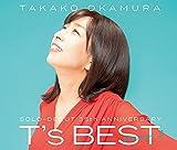 Solo-debut 35th Anniversary『T's BEST season 2』(CD2枚組+Blu-ray)(初回生産限定盤)