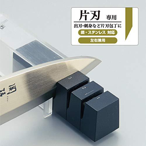 『貝印 KAI ダイヤモンドセラミックシャープナー 片刃用 日本製 AP0162』の1枚目の画像