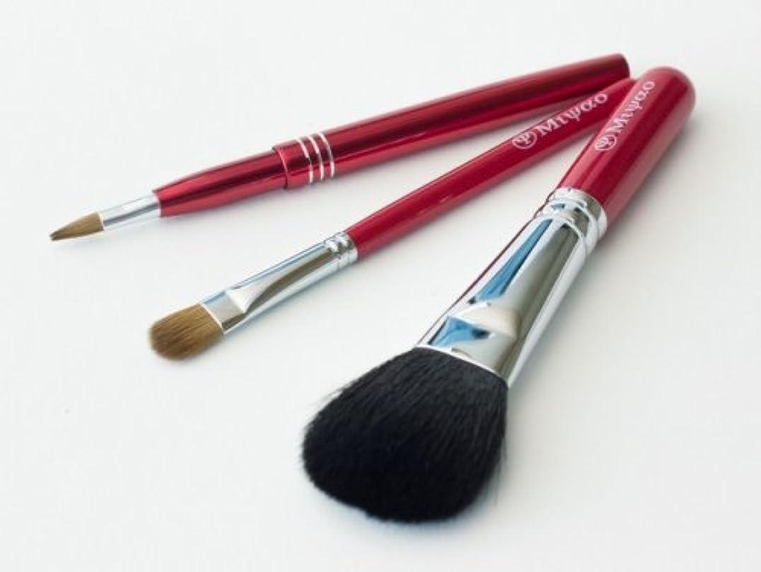 恩赦疲れた支給熊野化粧筆 レッドパール3本セット(携帯用リップブラシ)[ショート軸タイプ]