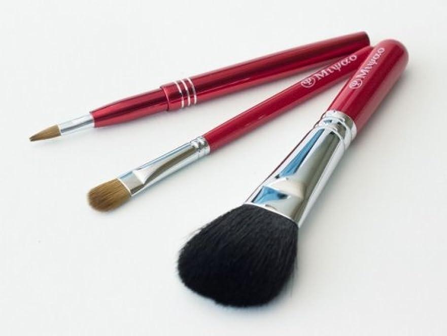 排泄物汚染するカウントアップ熊野化粧筆 レッドパール3本セット(携帯用リップブラシ)[ショート軸タイプ]