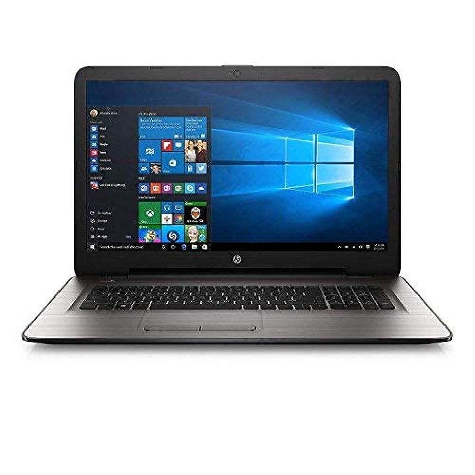東安らぎ不信HP Full HD IPS 17.3 Notebook Intel Core i7-7500U Processor 16GB DDR4 Memory 2TB Hard Drive DVDRW AMD R7 M440 4GB Graphics HD Webcam Backlit Keyboard Windows 10 Home [並行輸入品]
