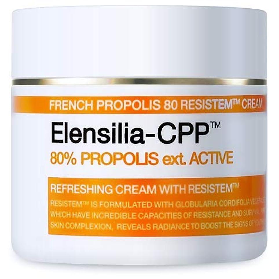 フィード手綱とても多くのElensilia CPP フレンチ プロポリス 80 リシステム クリーム / CPP French Propolis 80 Resistem Cream (50g) [並行輸入品]