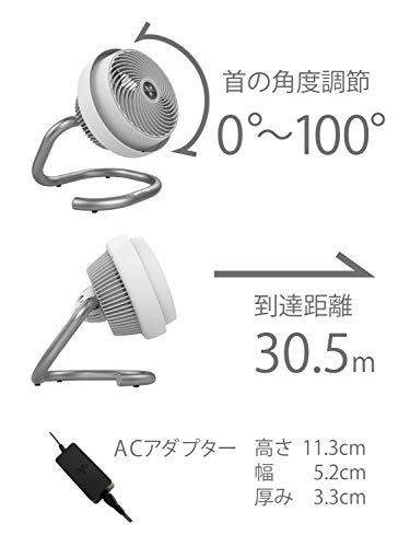 Amazon.co.jp限定ボルネードサーキュレータDCモーター無段階変速ウイルス対策強力換気静音パワフル45畳723DC-JP