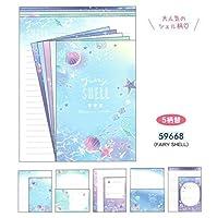 クラックス レターセット So Simple たっぷり A5 封筒25枚 便箋50枚 日本製 (59668 FAIRY SHELL)