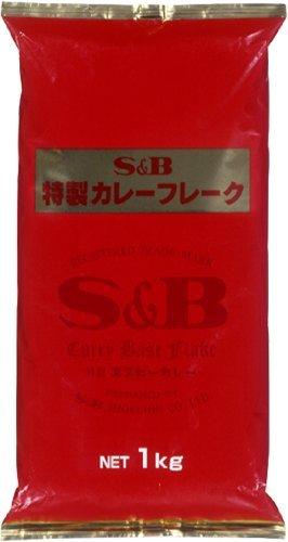 特製カレーフレーク 1kg /S&B(2袋)