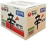 辛ラーメン 1BOX 40個入■韓国ラーメン/韓国食品/韓国食材/激辛ラーメン/ラーメン/らーめん/韓国