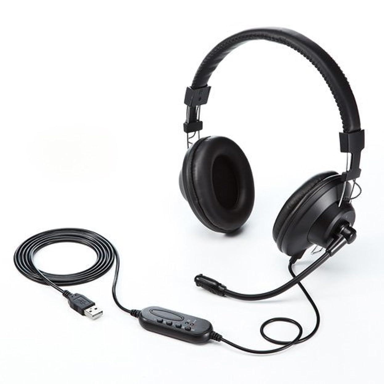 暖かく分ハンカチサンワサプライ USBヘッドセット/ヘッドホン ブラック MM-HSU01BK