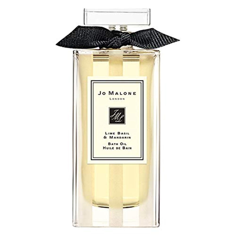 またはどちらかホーム小麦[Jo Malone ] ジョーマローンロンドンライムバジル&マンダリンバスオイル30ミリリットル - Jo Malone London Lime Basil & Mandarin Bath Oil 30ml [並行輸入品]