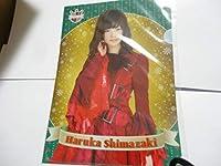 AKB48カフェ&ショップ クリアファイル 2014Xmas クリスマス 島崎遥香 コレクション。