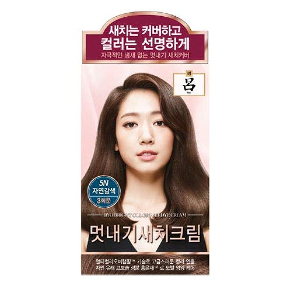 音声学ストレッチマイルアモーレパシフィック呂[AMOREPACIFIC/Ryo] ブライトカラーヘアアイクリーム 5N ナチュラルブラウン/Bright Color Hairdye Cream 5N Natural Brown