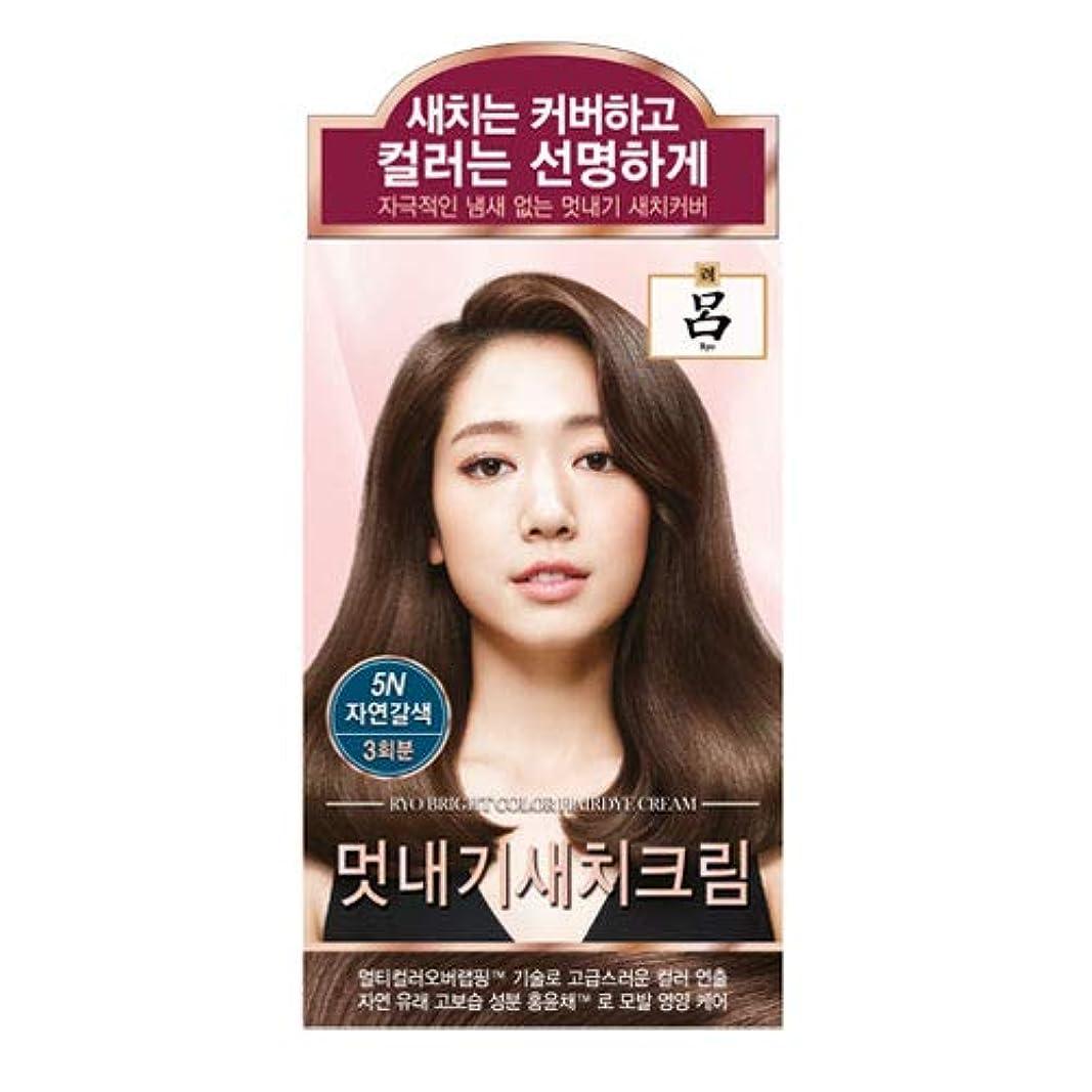 追跡上院ご覧くださいアモーレパシフィック呂[AMOREPACIFIC/Ryo] ブライトカラーヘアアイクリーム 5N ナチュラルブラウン/Bright Color Hairdye Cream 5N Natural Brown