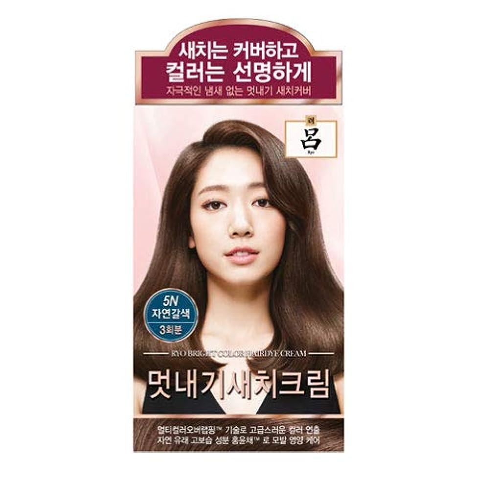 絶えず番号ペイントアモーレパシフィック呂[AMOREPACIFIC/Ryo] ブライトカラーヘアアイクリーム 5N ナチュラルブラウン/Bright Color Hairdye Cream 5N Natural Brown
