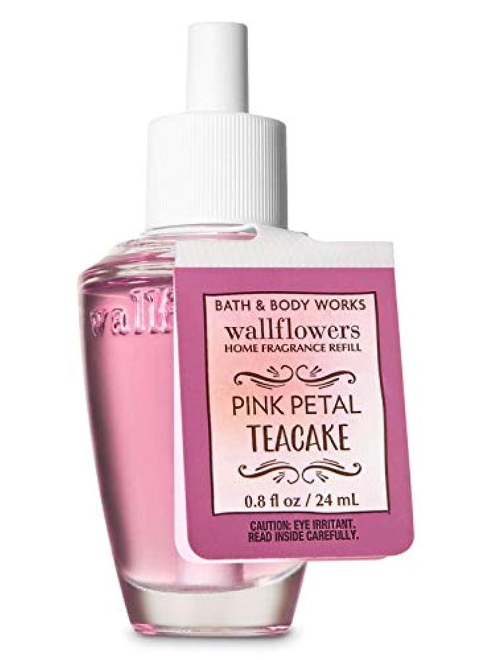 フェザー嘆く宗教的な【Bath&Body Works/バス&ボディワークス】 ルームフレグランス 詰替えリフィル ピンクペタルティーケーキ Wallflowers Home Fragrance Refill Pink Petal Teacake [並行輸入品]