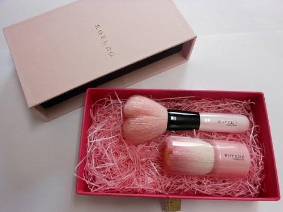 カレンダーサラミ作る熊野 化粧筆 フラワー 洗顔&ハート型 パウダー ブラシ 2点 セット