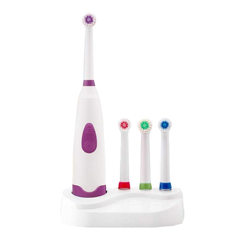 認証アーク終了する自動電動歯ブラシIPX7防水超音波ロータリー歯ブラシ4ブラシヘッド大人子供電動歯ブラシ,Purple