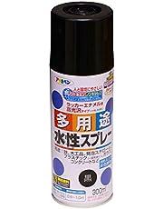 アサヒペン 水性多用途スプレー 300ML 黒