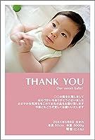 写真入り【出産内祝い メッセージカード 30枚 裏面 無地】BUS-01 出産 内祝い お返し
