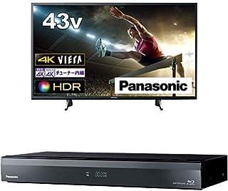 【セット販売】 パナソニック 43V型 4Kチューナー内蔵 液晶 テレビ TH-43GX750 + 2TB 7チューナー ブルーレイレコーダー 全録 6チャンネル同時録画 全自動 DIGA DMR-BRX2060