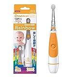 [Amazon限定ブランド] az-Line ベビースマイル 小児用電動歯ブラシ ベビースマイルレインボー (オレンジ) S-204az