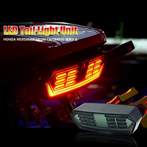 オートバイ用 新型 流れる ウインカー ブレーキランプ/ポジションライト 一体型テールライト ホンダ MSX 125 SF GROM 125 CBR650F CTX700 CTX700N