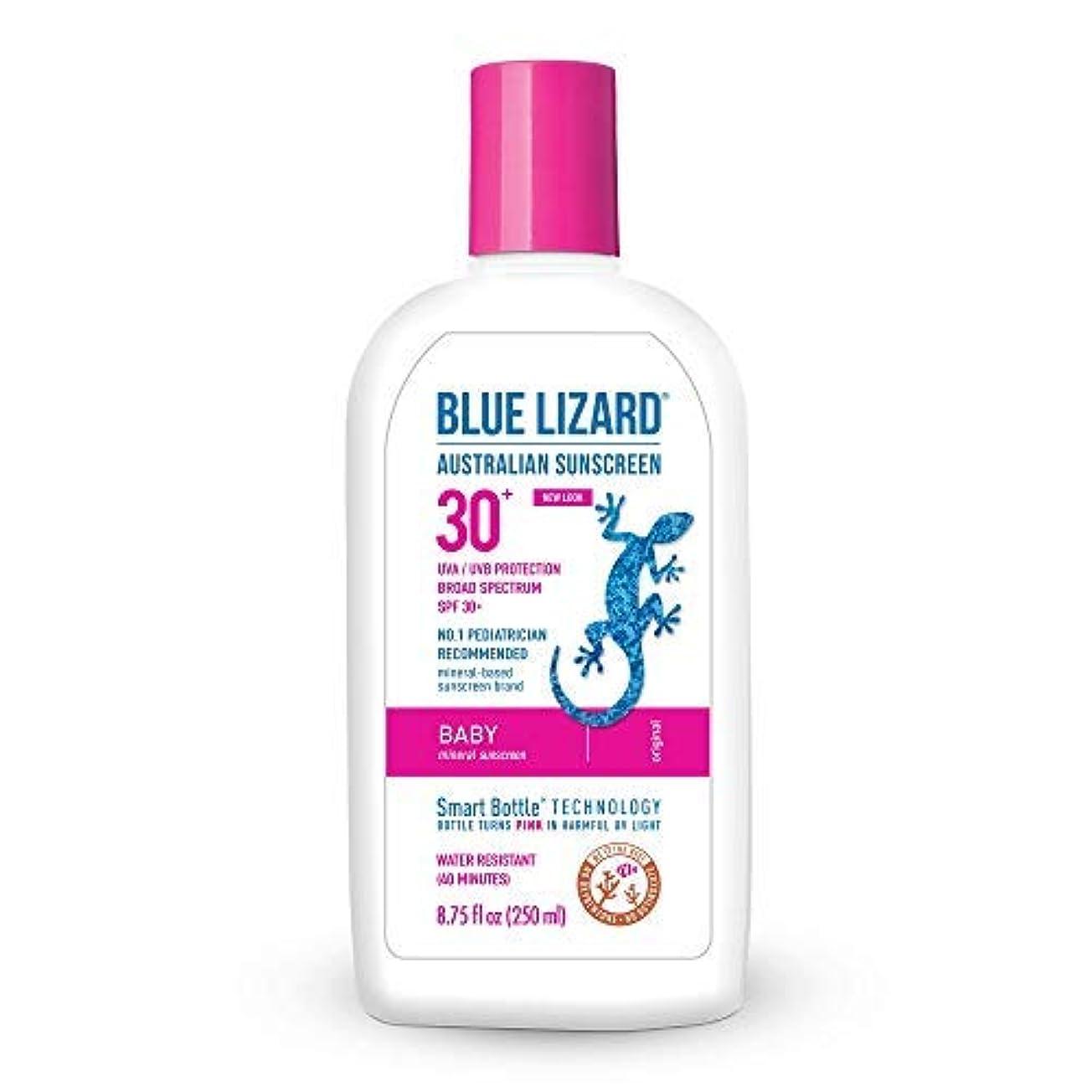 むき出し略奪どれBlue Lizard Spf#30+ Baby Australian Sunscreen 260 ml (並行輸入品)