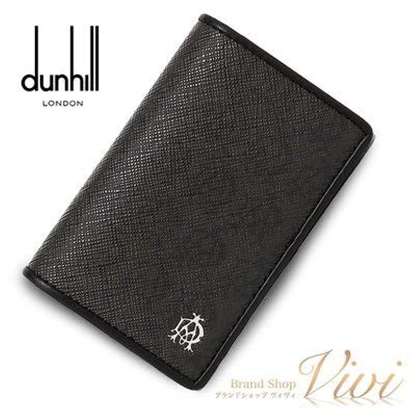 寂しい容赦ない形[ダンヒル] 財布 メンズ キーケース Windsor L2W750Z Leather Grey TN8115 [並行輸入品]