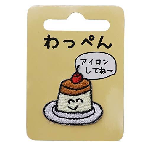 ワッペン[プリン]アイロン パッチ/ぷりんさん オクタニ 手芸用品 かわいい グッズ 通販