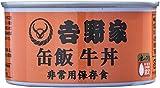 吉野家 缶飯牛丼6缶セット【非常用保存食】