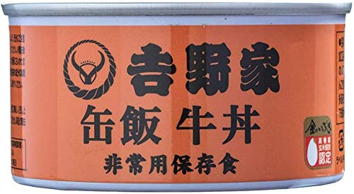 吉野家 [缶飯牛丼6缶セット/吉野家オリジナルギフトダンボール版]非常食 保存食 防災食 缶詰 /常温便