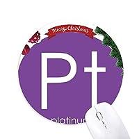 化学元素周期表遷移金属白金Pt クリスマスツリーの滑り止めゴム形のマウスパッド