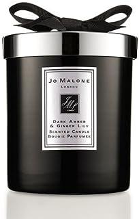 JO MALONE LONDON (ジョー マローン ロンドン) ダーク アンバー & ジンジャー リリー ホーム キャンドル
