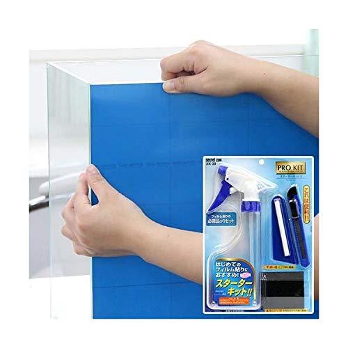 Leaf Corp バックスクリーン ARTI(アルティ)30 オーシャンブルー(35×50cm)+フィルム貼り道具セット