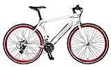 トランスモバイリー(TRANS MOBILLY) E-MAGIC700E ホワイト 電動アシストクロスバイク スポーツアルミフレームモデル 700c シマノALTUS16段変速機搭載 5モードアシスト切り替え フレーム内蔵バッテリー 92111-1299