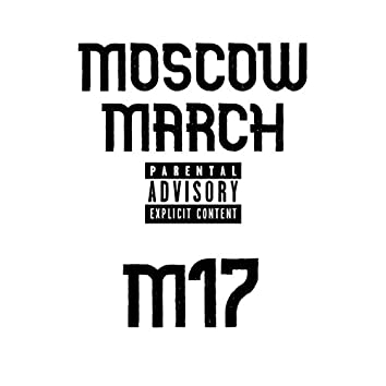 Moscow March (feat. Gb, LooseScrew & Tizzy T)