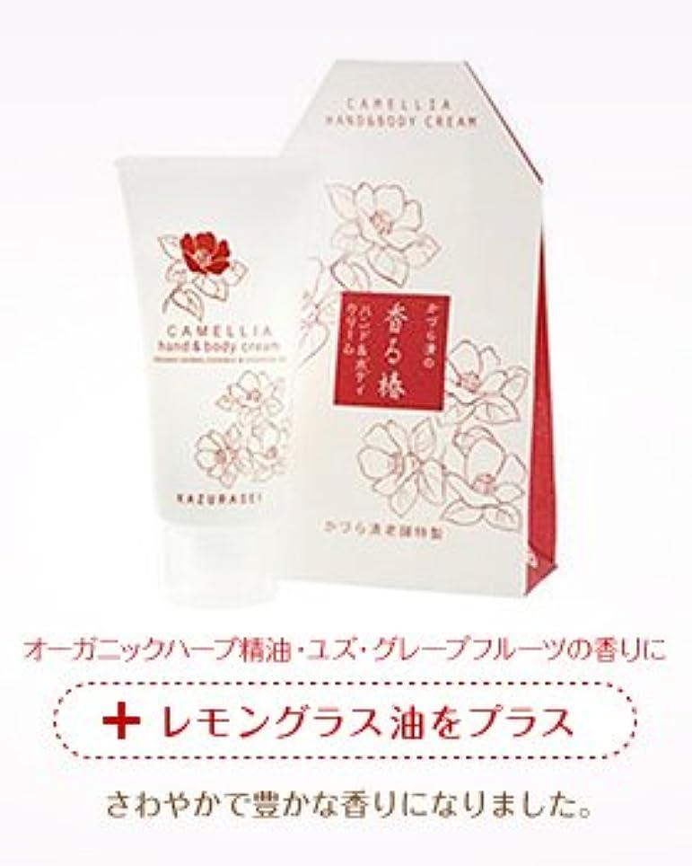 色合い補償有効な京?祇園 かづら清老舗 香る椿 ハンド&ボディクリーム 60g