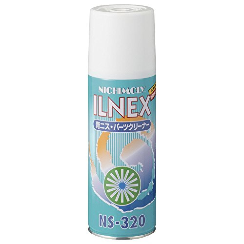 イルネックス ILNEX 青ニスパーツクリーナー 420ml NS-320