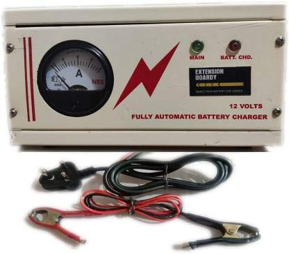 EXTENSION BOARDY car battery charger 12v heavy duty fully automatic copper based solid