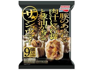 味の素冷凍食品『ザ・シュウマイ』