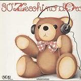 Zecchino d'oro 30' edizione (Vinyl LP) Annibale Corri troppo Tobia Canzone amica Le frittelle L'aquilone dei sogni Mille voci una voce