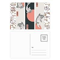 日本の魚のパターンの伝統中国 公式ポストカードセットサンクスカード郵送側20個