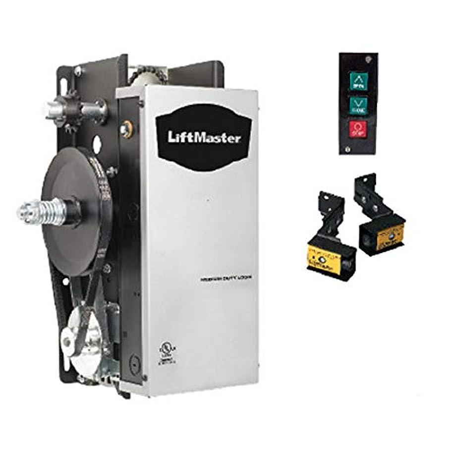 強化するかどうかオークランドLiftmaster mj5011uプレミアムシリーズMedium Duty Commercialジャックシャフトガレージモーター