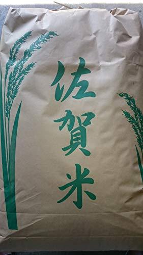 佐賀県産100% 白米30kg(10kg×3) 中粒